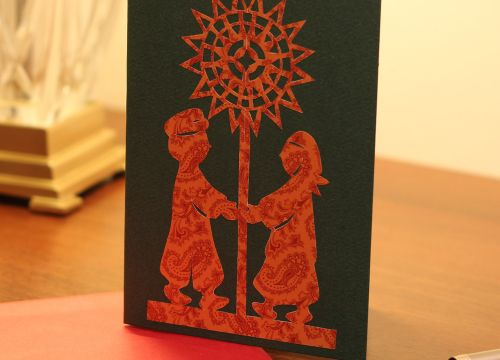A Belarussian Christams card 'carol singers'